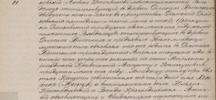 Życiorys Henryka Dmochowskiego – niezwykła historia